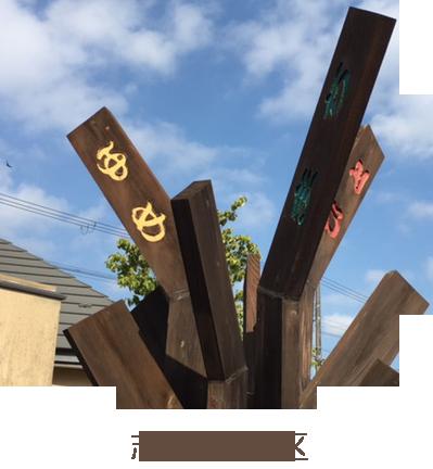 shizu373.net ロゴ